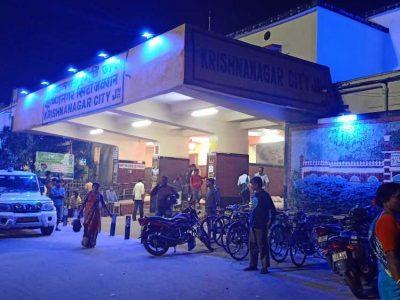 krishnanagar station – railway station