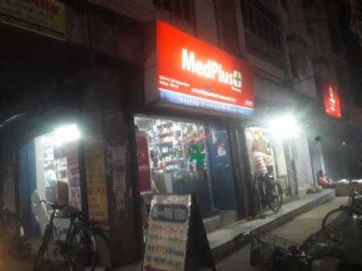 MedPls – pharmacy