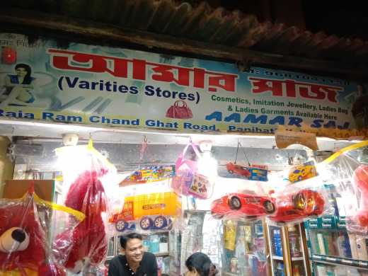 Amar Saj – cosmetic, imitation, gift items