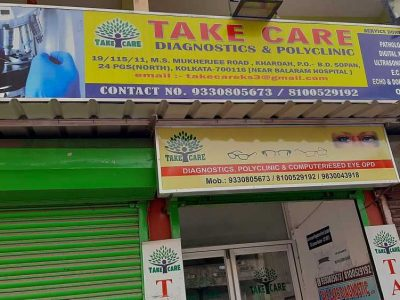 Take Care Diagnostic and Polyclinic Health and Fitness