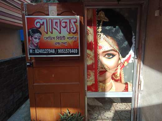 Labanya beauty & spa_ledies parlour