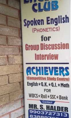 Achievers -Spoken English and competitive-Institute