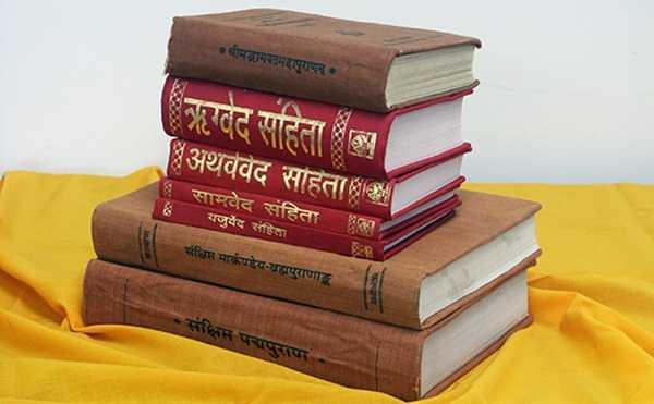 Sanskrit Pathshala
