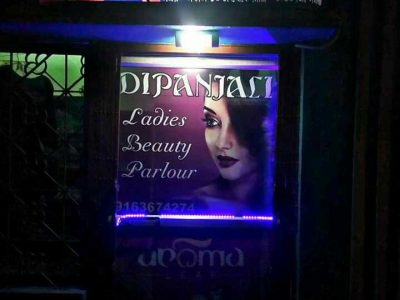 Dipanjali ladies beauty parlour