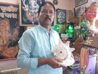 Shibaratnam Gift Gallery_Personal