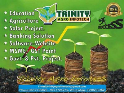 TRINITY AGRO INFOTECH – Agriculture