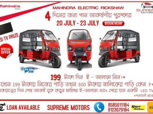 Supreme motors – e Vehicles