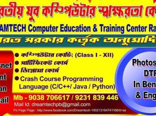 Dreamtech Computer Education & Training Centre