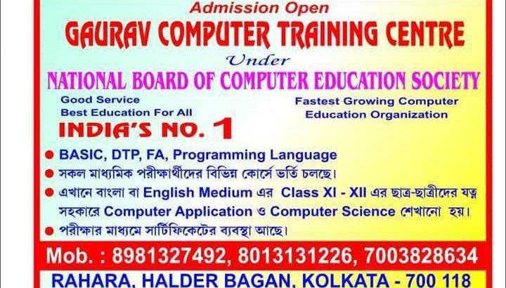 GAURAV COMPUTER TRAINING CENTER – Computer training center