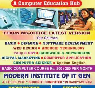 MODERN INSTITUTE OF IT GEN PVT. LTD. – Education center