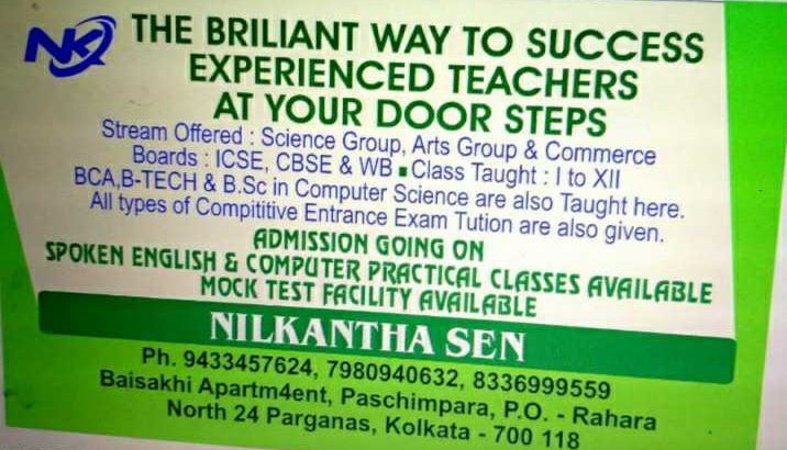 NK ADVANCED COMPUTER AND COMPETITIVE STUDY POINT…- Educational institute