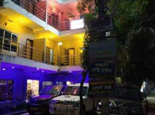 Anjali Guest House – Guest house