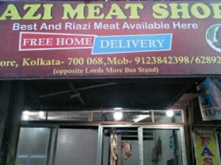 GAZI MEAT SHOP-MEAT SHOP
