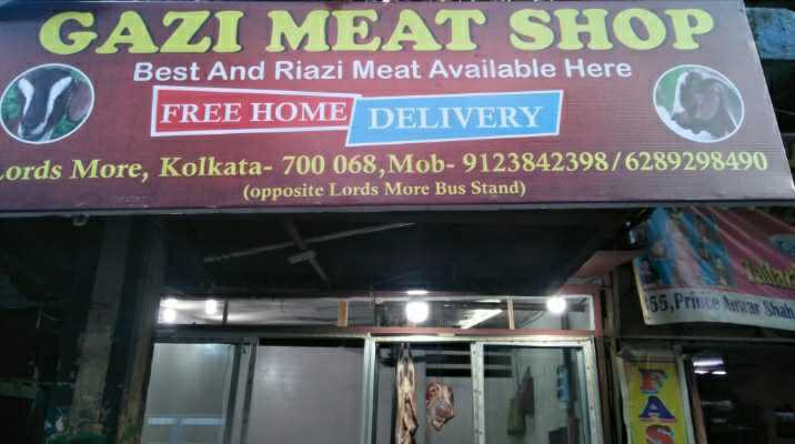 GAZI MEAT SHOP-MEAT SHOP