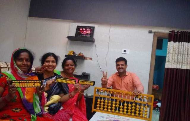 Immate Abacus Academy – Abacus  and Braingym course