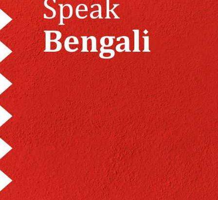 Priyanka's E-BOOK – E-book publication